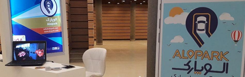 الوپارک در چهارمین نمایشگاه تراکنش